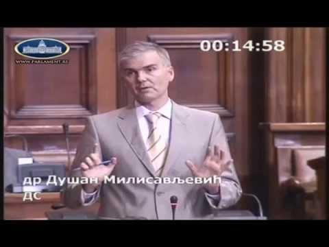 Душан Милисављевић на седници Скупштине о амандманима на измене Закона о здравственом осигурању