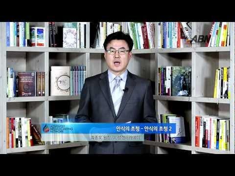 2012 재림방송 말씀대잔치