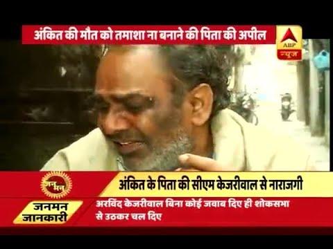 "Jan Man: ""I had thought Kejriwal was my sympathiser"", says Yashpal Saxena"