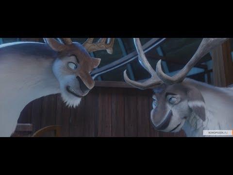 Трейлер - Эллиот / Elliot the Littlest Reindeer / 2018