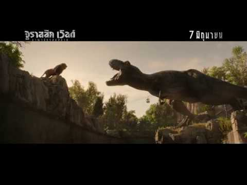 Jurassic World: Fallen Kingdom | Click Click Run | TV Spot | UIP Thailand