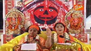 Amodhphaldayi Sunderkand By Jaya Kishori Ji & lakkhi Shree Part 1