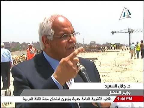 وزير النقل يتفقد سير العمل بطريق شبرا - بنها الحر والدائرى الاقليمى