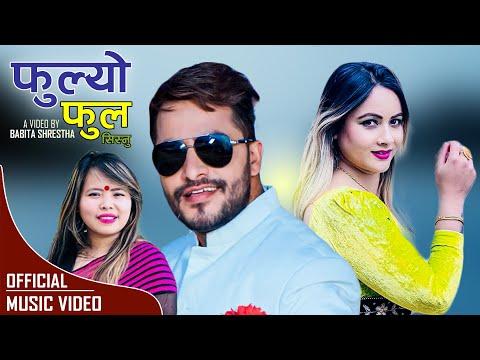 (New lokdohori song 2074 | Phulyo phul sisnu setai | Muna & Kamal ...7 min, 22 sec.)