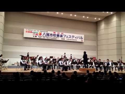 曙川南中学校吹奏楽部 吹奏楽のための神話