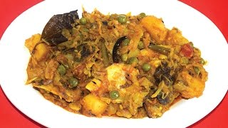 Macher Matha Diye Bandhakopi - Most Popular Bengali Fish Head Recipe with Cabbage