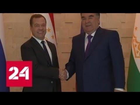 Дмитрий Медведев встретился с президентом Таджикистана Эмомали Рахмоном - Россия 24