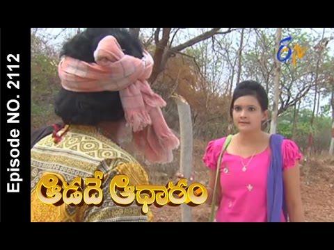 Aadade-Aadharam--25th-April-2016--ఆడదే-ఆధారం-–-Full-Episode-No-2112