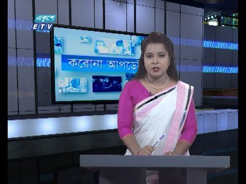 Coronvirus Special Bulletin || 12 PM || 01 April 2020 || ETV News