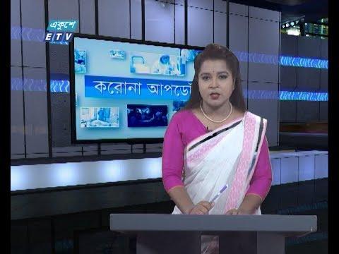 Coronvirus Special Bulletin || 12 PM || 01 April 2020 || ETV News