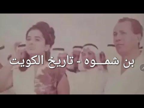 الكويتيون عام 1965م والزمن الجميل | تصوير نادر من أرشيف جون هنتلي البريطاني