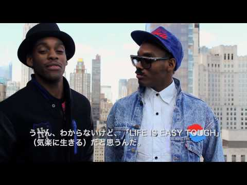 Video: G-Shock x Dee & Ricky Interview