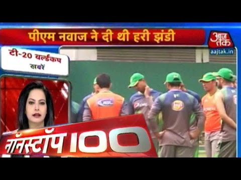 NonStop-100--Top-Headlines-March-12th-2016-7-AM-12-03-2016