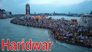 Haridwar India  city photos gallery : har ki pauri haridwar india hindu holy temple tourism