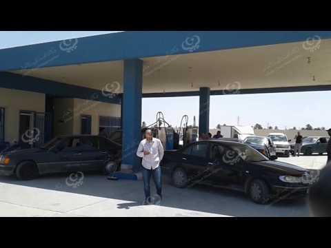 إنفراج أزمة الوقود في المنطقة الحدودية الغربية