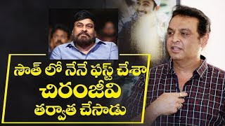 Video Chiranjeevi did it, but I was the first: Sr Naresh MP3, 3GP, MP4, WEBM, AVI, FLV Agustus 2018
