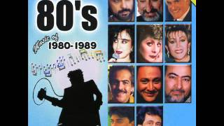 Mahasti (Kami Ba Man Modara Kon) - Best of 80's Persian Music #5 |بهترین های دهه ٨٠