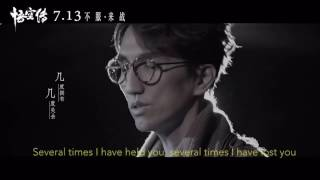 Nonton Wukong 2017           Mv Empty      By Lin Zhixuan  Eng Sub  Film Subtitle Indonesia Streaming Movie Download