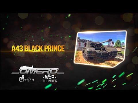 Обзор А43 Black Prince: Чёрный властелин, что же с тобой стало?! | War Thunder