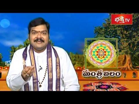 Nagula Chavithi in Karthika Masam Special Nagendra Mantras