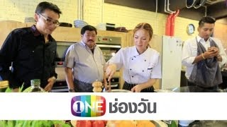 Food Prince 26 June 2013 - Thai Food