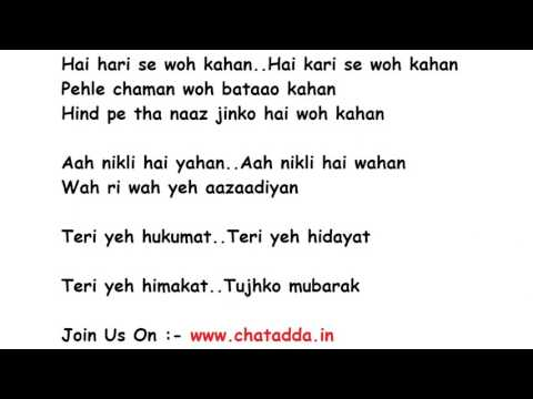 best Udaan Aazaadiyan Lyrics image collection