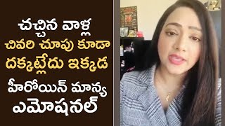 Actress Manya About Present Situation In New York | Must Watch