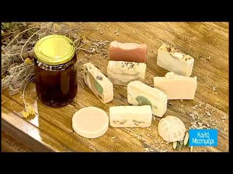 DIY: Φτιάξτε το δικό σας σπιτικό σαπούνι με αγνά υλικά