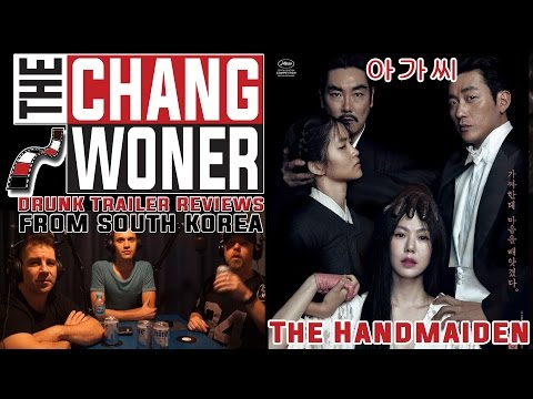 아가씨 (The Handmaiden) Official Trailer Drunk Review (Agassi by 박찬욱)