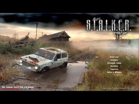S.T.A.L.K.E.R. Тень Чернобыля OGSE 0.6.9.3 MOD 2.10 Revised [1] (видео)