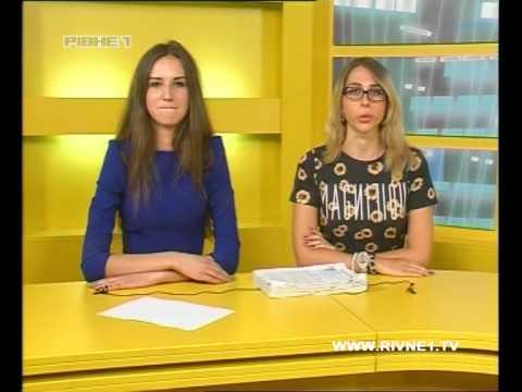 18. 08. Станіславова Діана та Попрожук Богдана - Новини