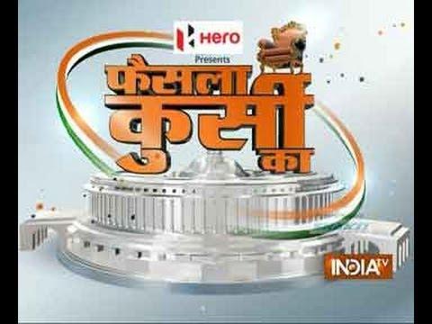 Faisla kursi ka 11/3/14: Don't chant 'Namo Namo', RSS chief tells cadres