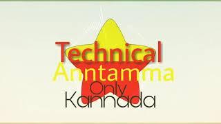How to type Kannada in Android  ಕನ್ನಡ ದಲ್ಲಿ ಹೇಗೆ ಟೈಪ್ ಮಾಡಬೇಕು # Tech in Kannada