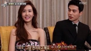 Video Section TV, New Drama Hotel King #11, 새 주말 드라마 호텔킹 20140309 MP3, 3GP, MP4, WEBM, AVI, FLV Januari 2018