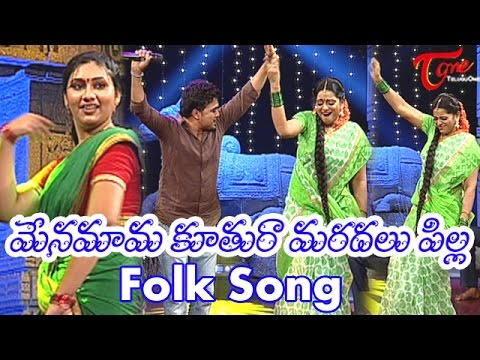 Menamama Kuthura Maradalu Pilla | Popular Telangana Folk Songs | by Gaddam Santhosh
