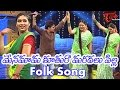 Menamama Kuthura Maradalu Pilla | Popular Telangana Folk Songs | by Gaddam Santhosh
