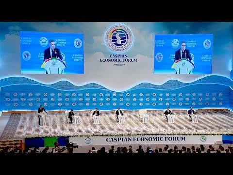 Αποστολή στο Τουρκμενιστάν: 1ο Οικονομικό Φόρουμ των χωρών της Κασπίας Θάλασσας …