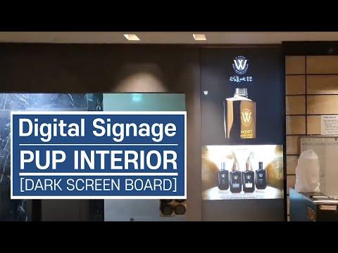Digital Signage Pup Interior