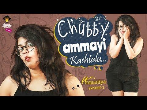 Chubby Ammayi Kashtalu - Things Every Chubby Girl Is Tired Of Hearing || Womaniya Epi #2 || DJ Women
