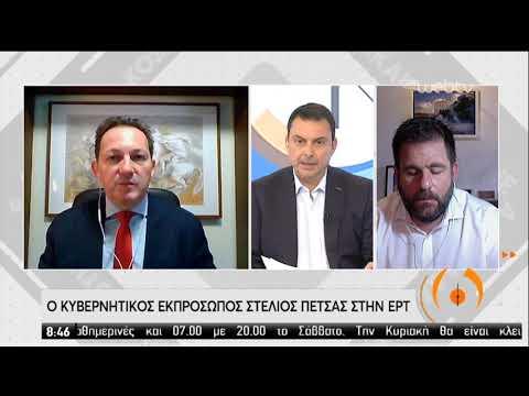 Ο κυβερνητικός εκπρόσωπος Στ. Πέτσας στην ΕΡΤ | 25/03/2020 | ΕΡΤ