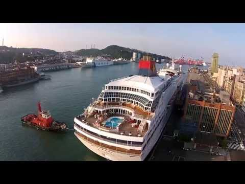 Keelung Station Drone Video