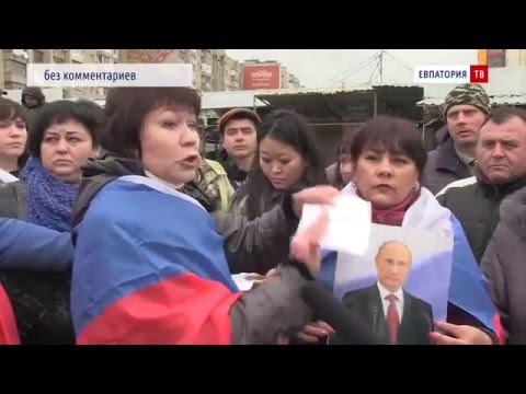 Крымский рынок возмущается