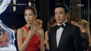 Video Happy Time, Masterpiece Theater #14, 명작극장 20130728 MP3, 3GP, MP4, WEBM, AVI, FLV Januari 2018