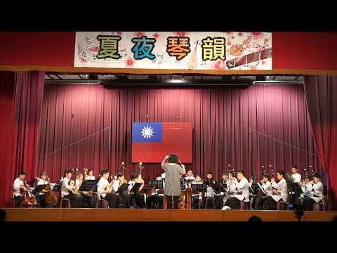 富功國小「國樂悠揚,琴韻繚繞」