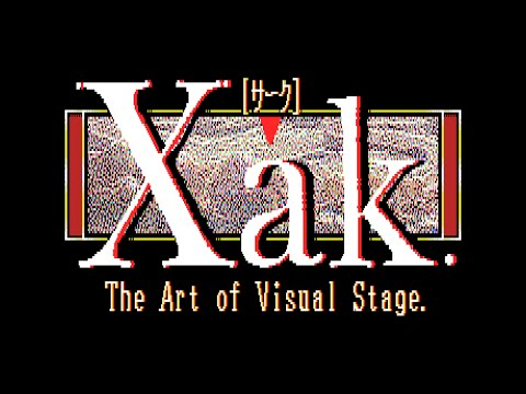 Xak: The Art of Visual Stage (1989, MSX2, MSX2+, Microcabin)