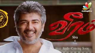 Reason for releasing Ajith's Veeram before Pongal day  | Hot Tamil Cinema News  | Release date