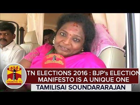 TN-Elections-2016--BJPs-Election-Manifesto-is-a-Unique-One--Tamilisai