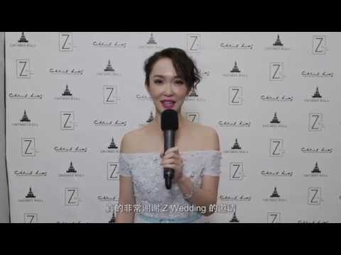 Fann Wong with Z Wedding