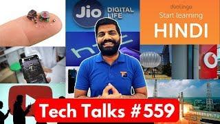 Video Tech Talks #559 - Vivo NEX, Jio Beats AirTel, Nokia 3.1, Gorilla Glass 6, Mi Max 3, Balloon in Kenya MP3, 3GP, MP4, WEBM, AVI, FLV Juli 2018