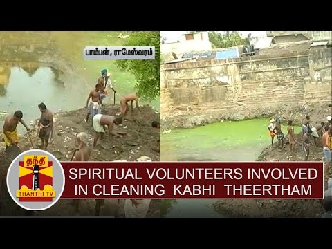 Spiritual-Volunteers-Involved-In-The-Process-Of-Cleaning-Sewage-Water-In-Pamban-Kabhi-Theertham